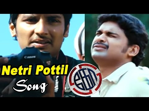 Ko | Ko Tamil Full Movie Scenes | Siragugal Teams saves a Politician | Netri Pottil Video Song