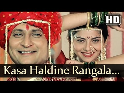 Kasa Haldine Rangala | Gosht Lagna Nantarchi Songs | Pady Kambale | Sonali Kulkarni | Avadhut Gupte