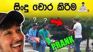 Singing prank | Singing superstar - Hashano  (gone wrong)