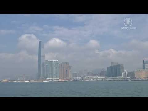 【禁闻】香港抗争新阶段 各行业响应罢工行动 720P