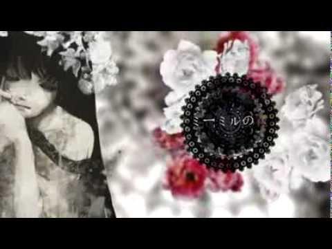 【童貞が】ミーミルの花【歌ってみた】