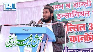 Dil Mein Hasrat Liye Kab Se Baitha Hun Main | Hafiz Yasir Saeedi