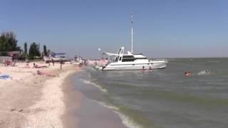 Куда поехать на море ! Пляж молодежный  на Азовском море г  Ейск у гостиницы Парус(Пляж молодежный на Азовском море г Ейск у гостиницы Парус., 2016-08-07T06:00:23.000Z)