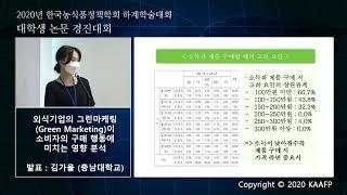 대학생논문경진대회 발표…