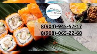 Рис и лосось   Доставка суши Челябинск   Как приготовить суши дома