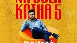 Na Bola Kotha 5 | Eleyas Hossain & Aurin | Eid Special Audio Version 2020.