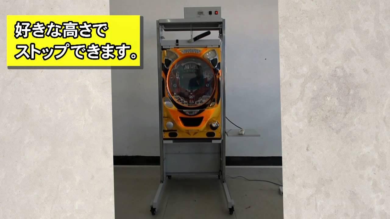 ダイチョーホーリフト、製品紹介映像