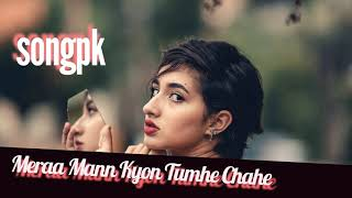 Gambar cover Mera Mann Kyon Tumhen Chahe ||  Alka Yagnik || Udit Narayan || Mann Movie
