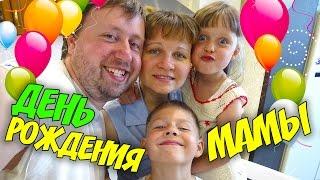 видео Выбираем подарок маме на день рождения