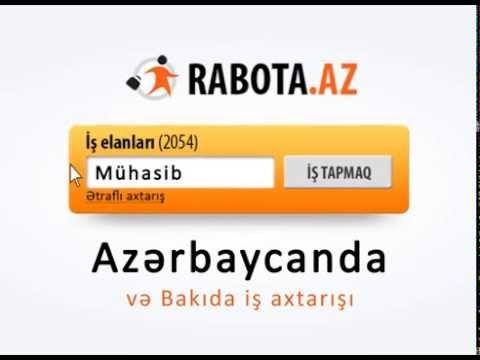 Резюме Ресепшн — «», Азербайджан