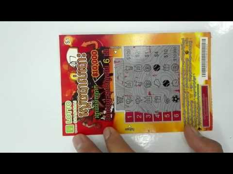 Shanghai-Win win lotto shanghaiរបៀបលេងឆ្នោតកោសស្តេចប្រដាល់ សៀងហៃ