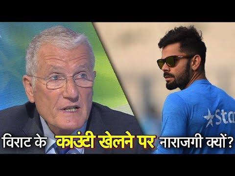 'Virat Kohli Playing County Cricket Is Nonsense' | Sports Tak