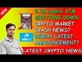 Latest Cryptocurrency News in Hindi | #Zebpay | Half of ATM in India Closed Soon | Market Crash