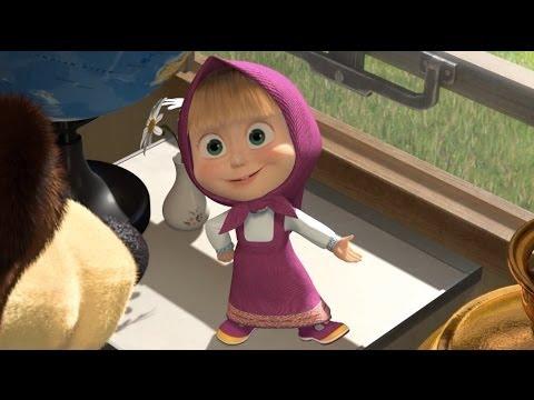 Маша и Медведь - Большое путешествие (А вот и я! Куда ж мы едем вместе?)