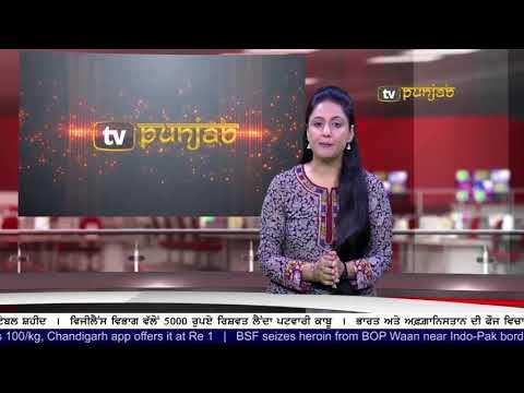 Punjabi NEWS  02 November 2017  TV Punjab