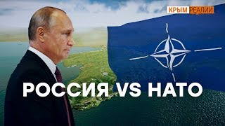Россия готова воевать с НАТО за Крым | Крым.Реалии ТВ