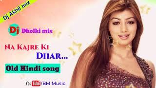 Dj 🎵 Na Kajre Ki Dhar 🎵 Mohra 🎵 90s Hindi dj song
