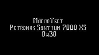МаслоТЕСТ Часть 2 Petronas Syntium 7000XS