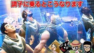 【4人実況】ど素人のフォートナイトが調子乗りまくってて笑う thumbnail