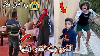 عصابة-الشورجية^ختفوا-بلال ابنى!!😭