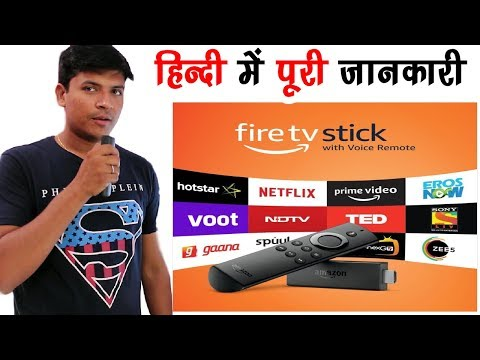 Amazon Fire Tv Stick in Hindi   unboxing   review   tips   use method   mr