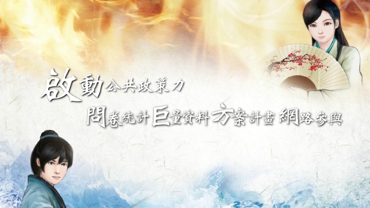 文官e學苑106年度全新線上課程 文官學習秘笈 - YouTube