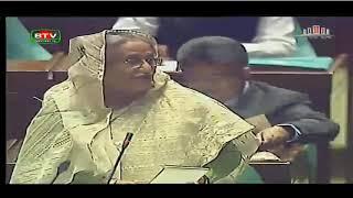 Bangladesh Television English News at 10 PM on  06.02.2019