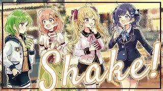 【NEW GAME! 】「Shake!」歌ってみた【相羽ういは/鷹宮リオン/北小路ヒスイ/本間ひまわり/にじさんじ】