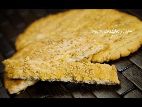 Nan Ghandi (Noon Ghandi) Sweet Bread Recipe
