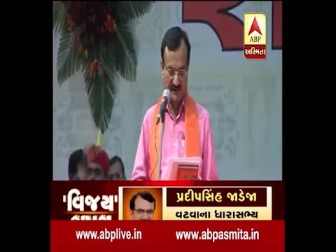 Pradipsinh Jadeja sworn in as minister of state