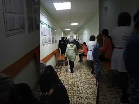 Типичный Кузнецк, поликлиника