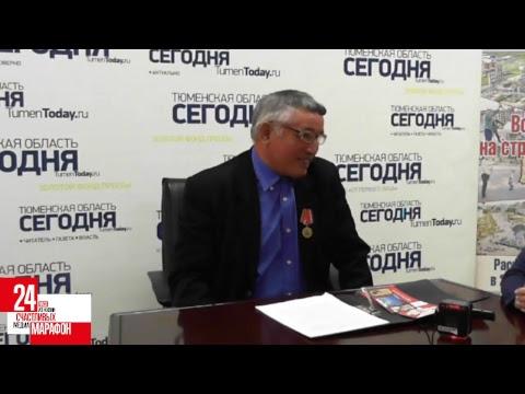Медиамарафон: Урал Ксимов