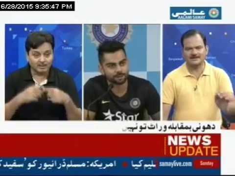 Sports Roundup on Aalami Samay by Shabab Anwar 28/06/2015