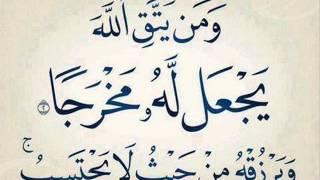 Sheikh Abderrahmane el Hachemi rahimahou allah disk1-part1