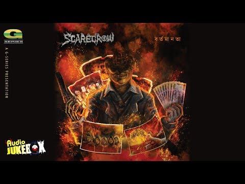 Band - Scarecrow   Album - Bortomanota   Full Album   Audio Jukebox