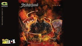 Band: Scarecrow | Album: Bortomanota | Full Album | Audio Jukebox