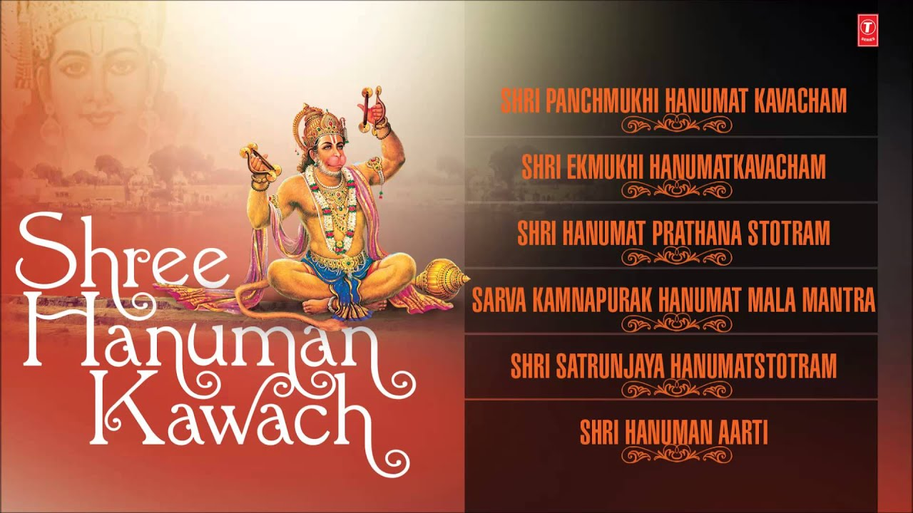 HANUMAT KAVACHAM EBOOK DOWNLOAD