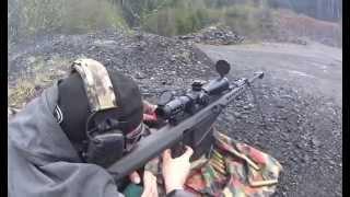 Barrett M82 | Gunrack Short