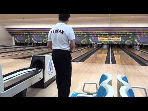 Asian Games Bowling Alley New Taipei City Taiwan