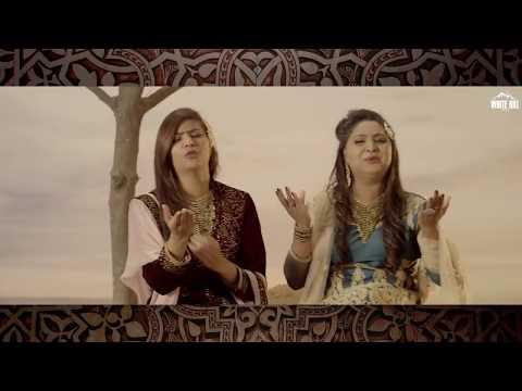 Best Punjabi Sufi Songs   Video Jukebox    White Hill Music