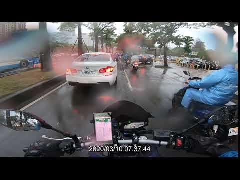 行車日常9-天雨路滑,小心三寶(台灣大道車禍)