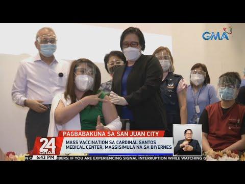 Mass vaccination sa Cardinal Santos Medical Center, magsisimula na sa Biyernes | 24 Oras