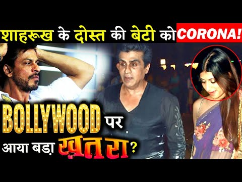 Shahrukh Khan's Friend And Producer Karim Morani's Daughter Tested Positive From Infection