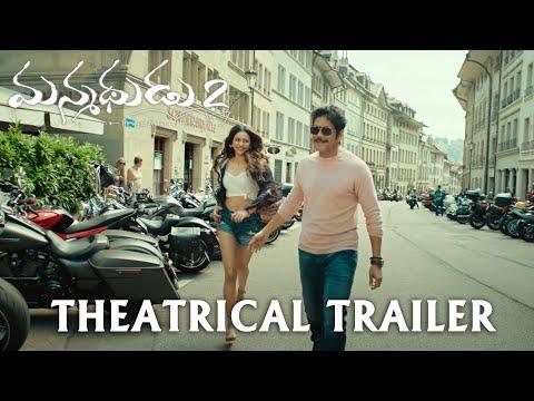 Manmadhudu 2 Official Trailer Starring  Akkineni Nagarjuna,  Rakul Preet Singh | Rahul Ravindran