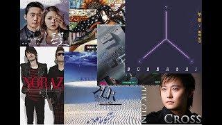 우리나라에서 가장 어려운 노래 TOP 11~20