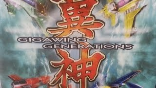Classic Game Room - GIGA WING GENERATIONS review for PS2