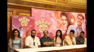 Oru Adaar Love Movie Press Meet | Chennai