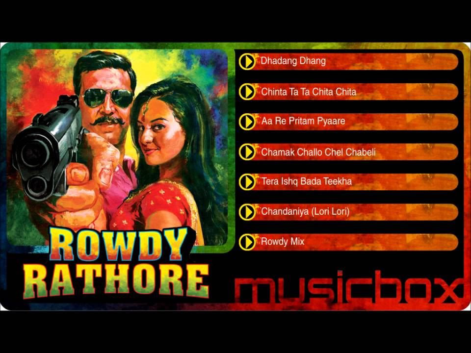 My publications rowdy rathore 2 video in tamil free download.