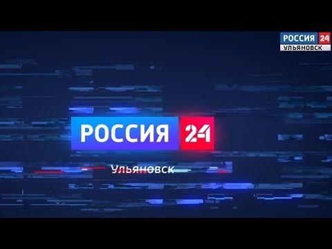"""Выпуск программы """"Вести24"""""""