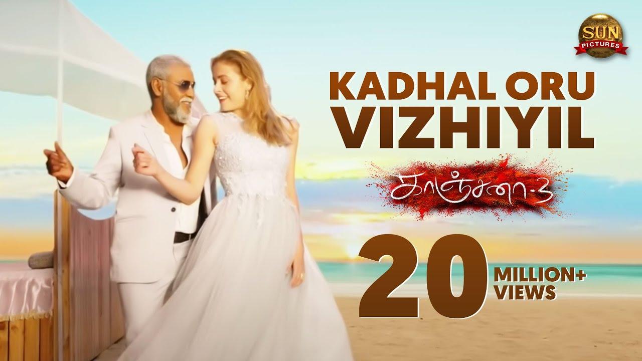 Download Kadhal Oru Vizhiyil | Video Song | Kanchana 3 | Raghava Lawrence | Ri-Djavi | Sun Pictures